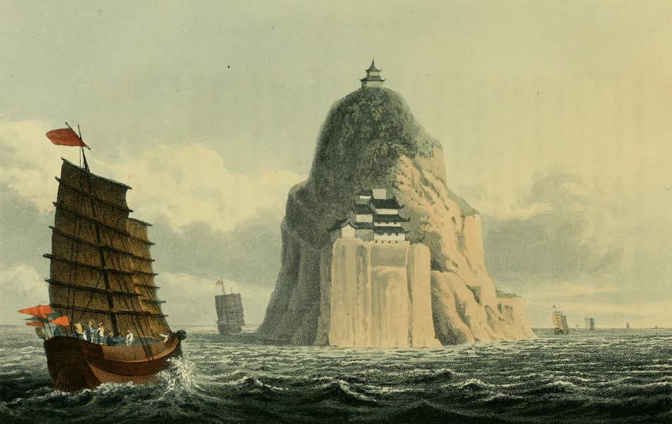 Journal of the Proceedings of the Late Embassy to China - Seaou-Koo-Shan from the East (1817)