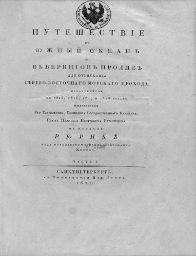 Journey to the Southern Ocean and the Bering Strait Vol. 1 (1821)