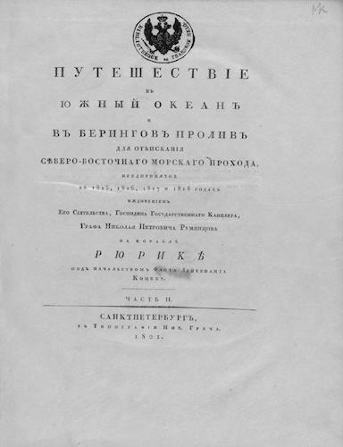 Journey to the Southern Ocean and the Bering Strait Vol. 2 (1821)