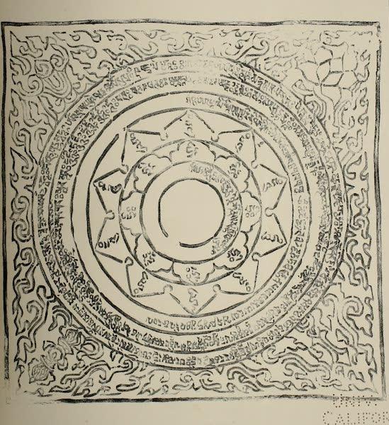 Ladak, Physical, Statistical, and Historical - The Tibetan Horn-Book from a Tibetian Wooden Block (1854)