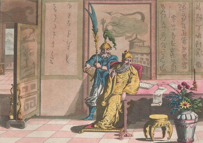 Le Costume Ancien et Moderne [Asie] Vol. 1 - Quante-Cong (1815)