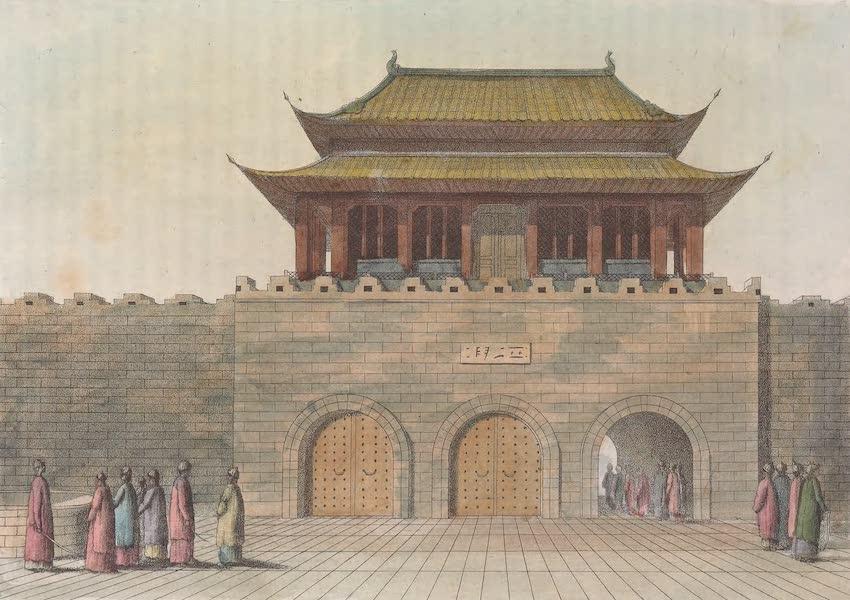 Le Costume Ancien et Moderne [Asie] Vol. 1 - Palais imperial de Pe-King (1815)