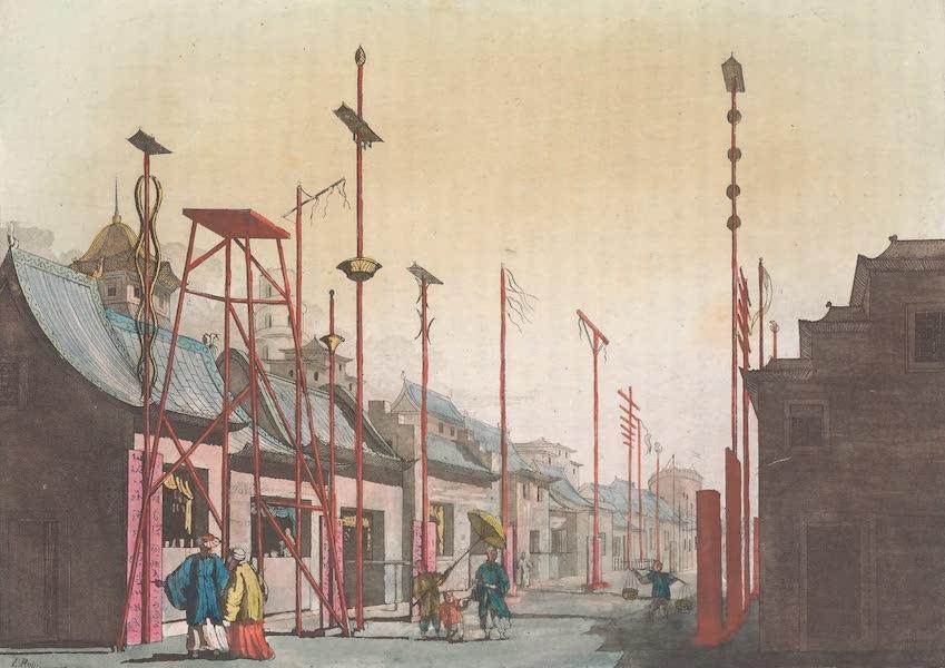 Le Costume Ancien et Moderne [Asie] Vol. 1 - Rues de Nan-King (1815)