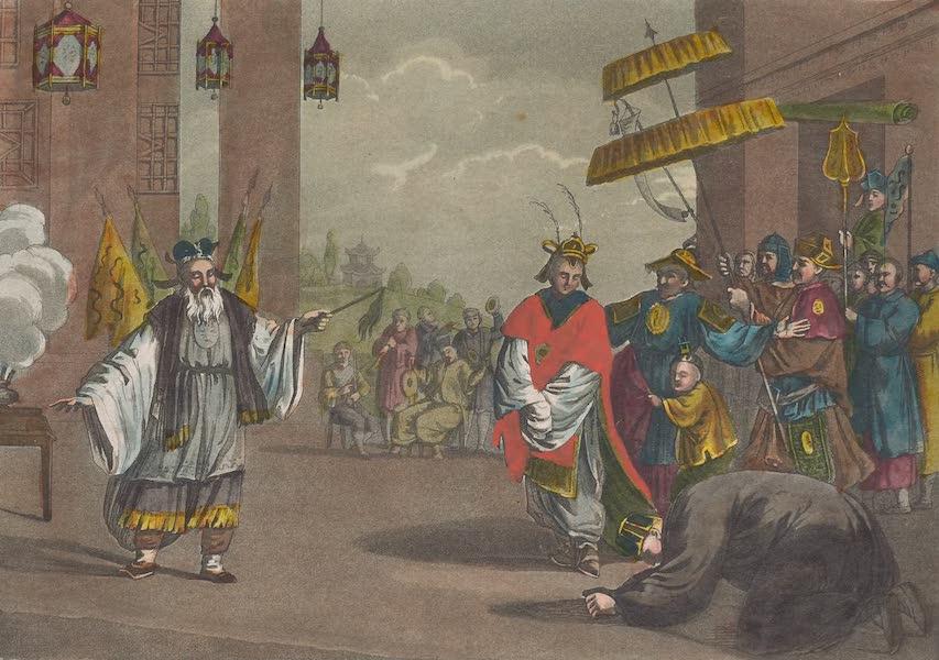 Le Costume Ancien et Moderne [Asie] Vol. 1 - Instrumens de musique [I] (1815)