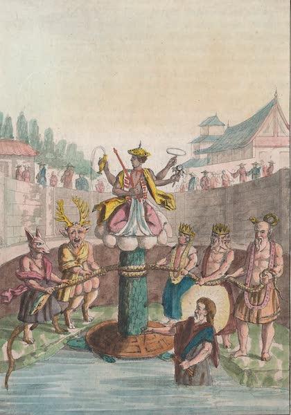 Le Costume Ancien et Moderne [Asie] Vol. 1 - Divinite supreme (1815)
