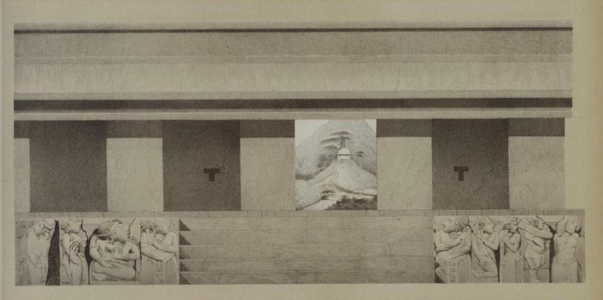 Monuments anciens du Mexique - Pt. XIV - Elevation de la partie de la galerie qui donne interieurement [I] (1866)