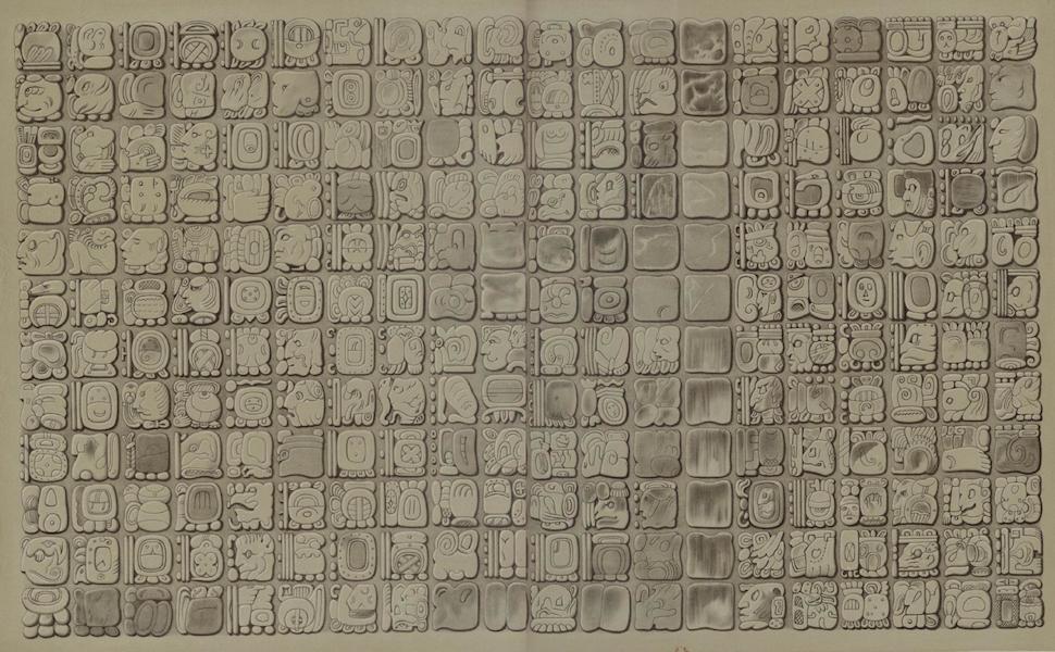 Monuments anciens du Mexique - Pt. XXXIV et XXXV - Grande table de droite de la premiere galerie (1866)