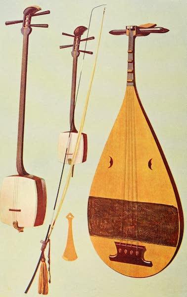 Musical Instruments - Siamisen, Kokiu, Biwa (1921)