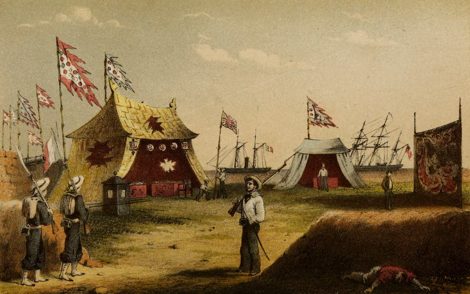 Narrative of the Earl of Elgin's Mission Vol. 1 - Reception Tent of the Imperial Commissioners, Takoo (1859)