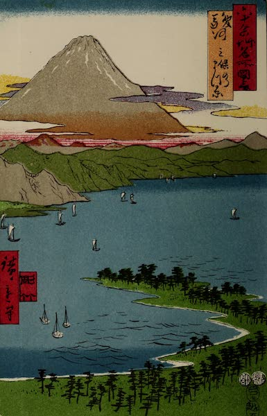 Narrative of the Earl of Elgin's Mission Vol. 2 - A view of Fusy - Yama (from a Japanese drawing) (1859)