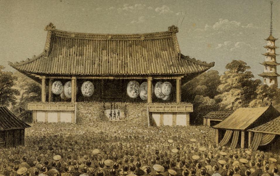 Narrative of the Earl of Elgin's Mission Vol. 2 - Qwanon Temple (1859)