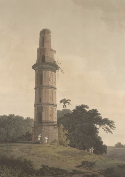 Oriental Scenery Vol. 5 - A Minar at Gour (1808)