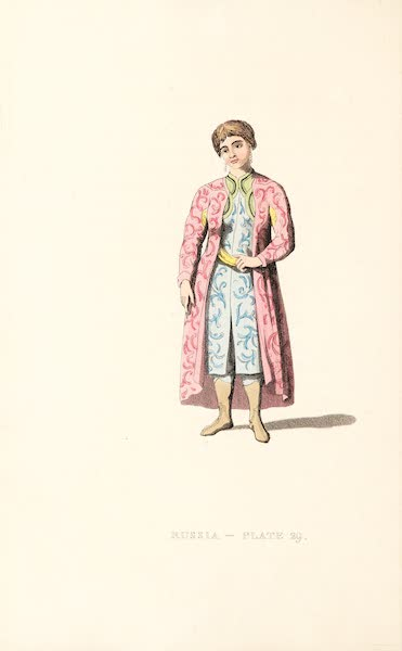 Picturesque Representations of the Russians - A Female Katchintzian Tartar (1814)