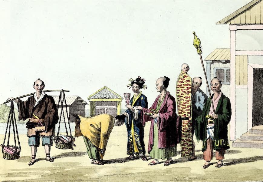 Porte-Feuille Geographique et Ethnographique [Atlas] - Japonais (1820)