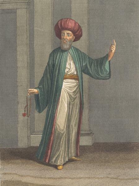 Emir, homme de Loy de la Race de Mahomet