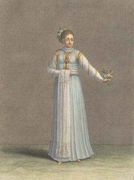 Demoiselle Valaque