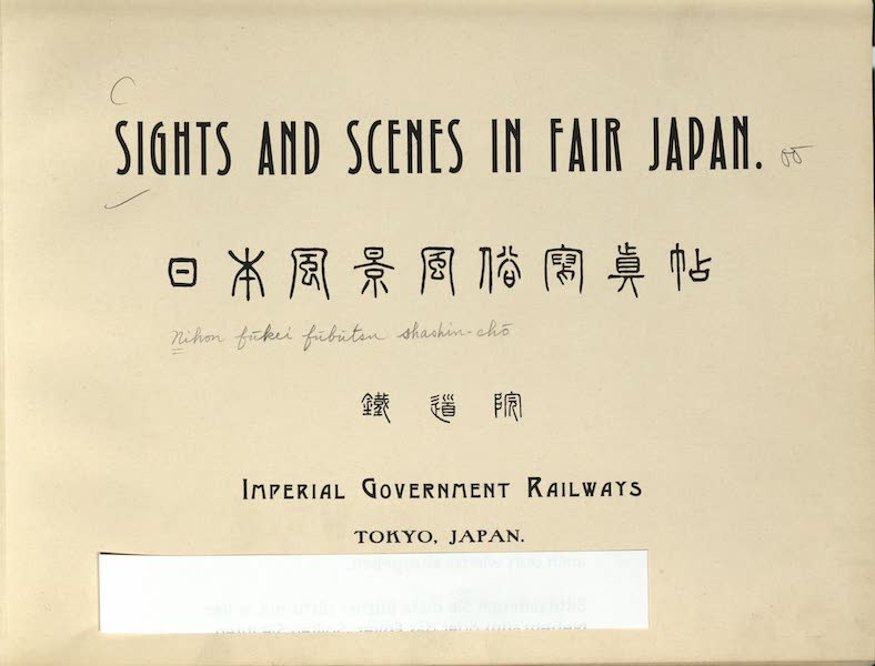 Sights and Scenes in Fair Japan - Title Page (1910)