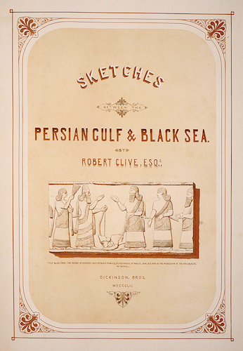 Archaeology - Sketches Between the Persian Gulf and Black Sea