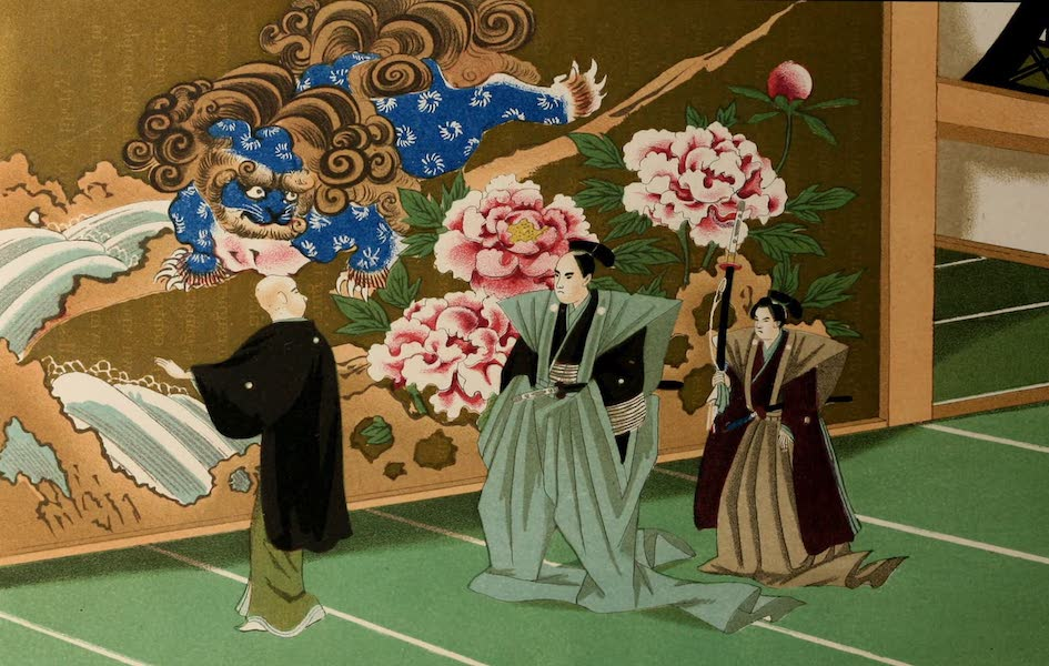 Sketches of Japanese Manners and Customs - A Daimio Paying a State Visit (1867)