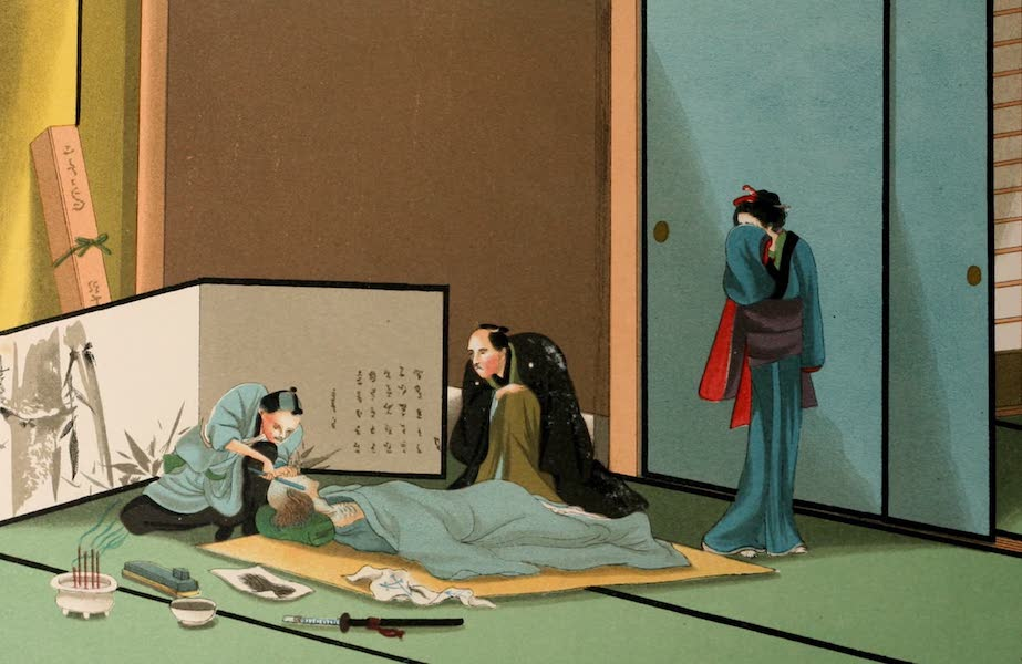 Sketches of Japanese Manners and Customs - Sudangee, or Last Offices (1867)