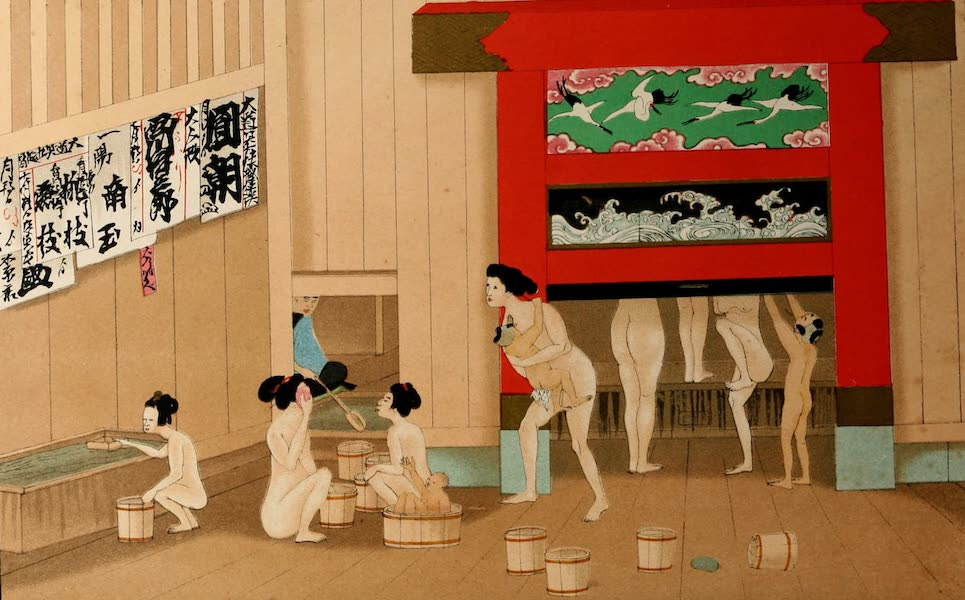 Sketches of Japanese Manners and Customs - Uya, or Bath House (1867)