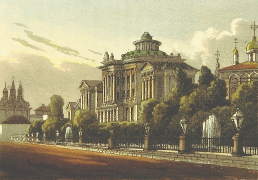 Sketches of Russia - View of Mr. Paschkoff's House in Moscow (1814)