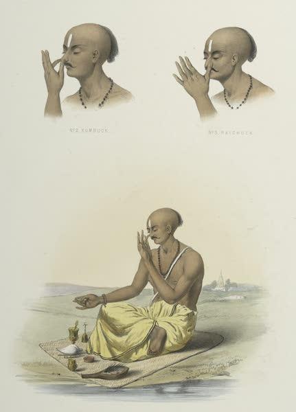 The Sundhya, or, the Daily Prayers of the Brahmins - 1. Pooruck Pranaiyam [Puraka pranayama]. 2. Kumbuck [Kumbhaka]. 3. Raichuck [Recaka]. (1851)