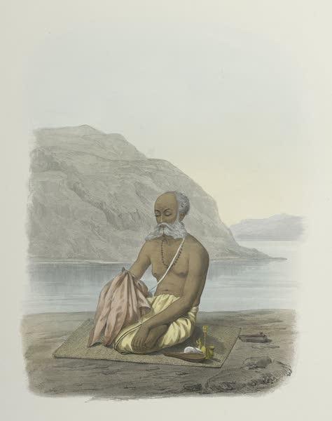 The Sundhya, or, the Daily Prayers of the Brahmins - Gayatri Jup [Gayatri japa] - The secret prayer (1851)