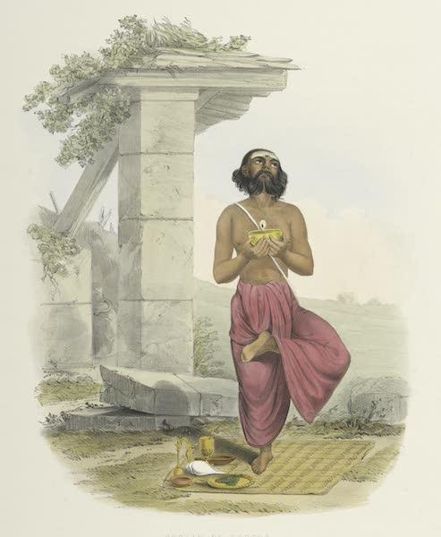 The Sundhya, or, the Daily Prayers of the Brahmins - Poodjah [Pûjâ] of Soorya [Sûrya] (1851)