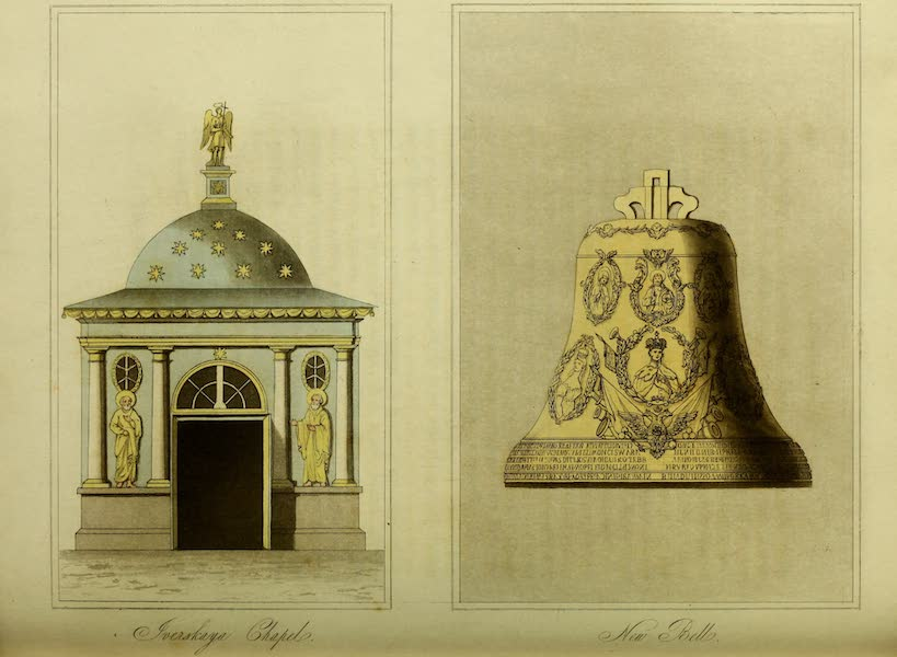 The Character of the Russians and a Detailed History of Moscow - Iverskaya Chapel (1823)