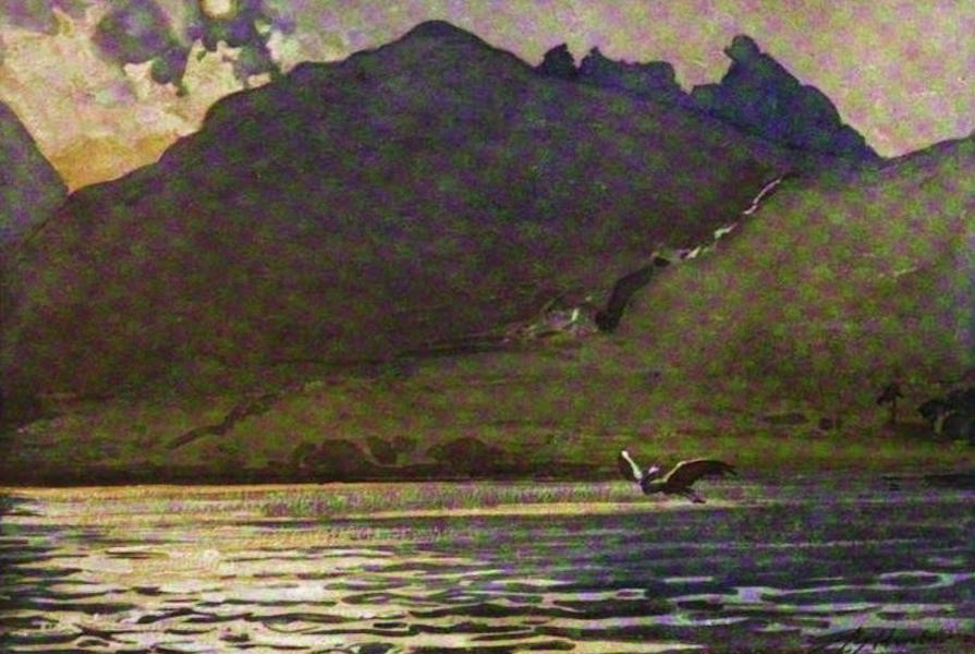 The Clyde River and Firth Painted and Described - Loch Long and the Cobbler (1907)