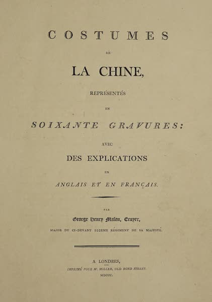 The Costume of China - Title Page (French) (1800)