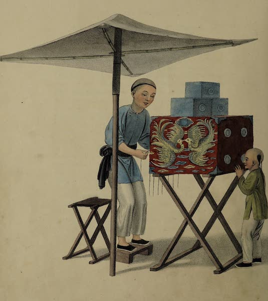 The Costume of China - A Man with a Raree-show (1800)