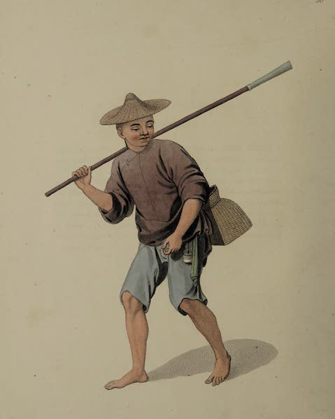 The Costume of China - A Fisherman with a Scoop (1800)