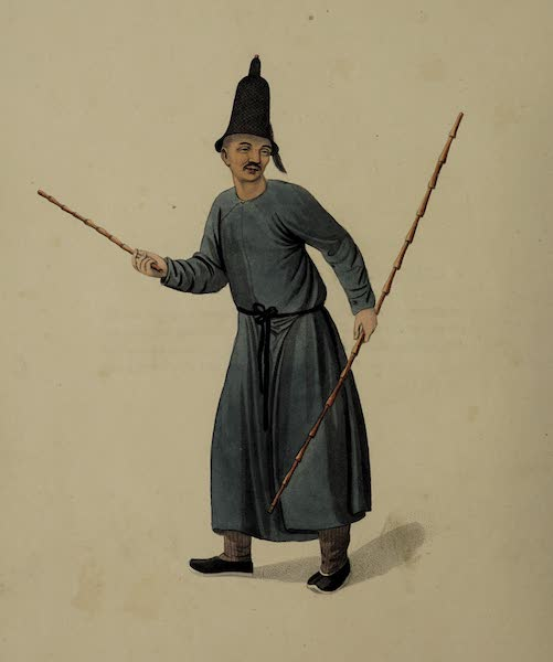 The Costume of China - A Boschee (1800)