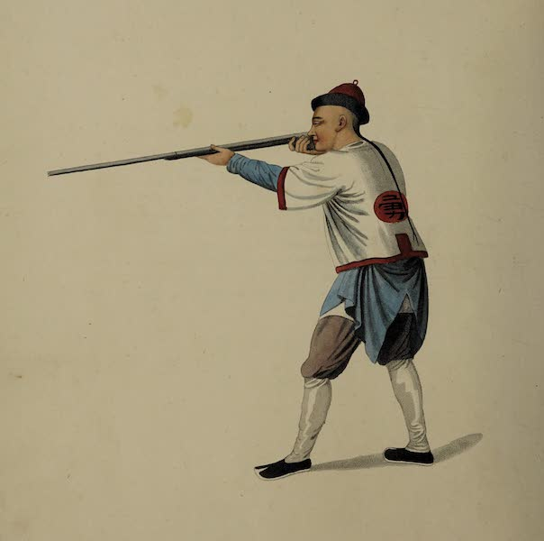The Costume of China - A Soldier (1800)