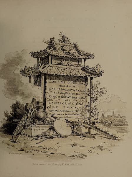 The Costume of China - Illustrated Title Page (1805)