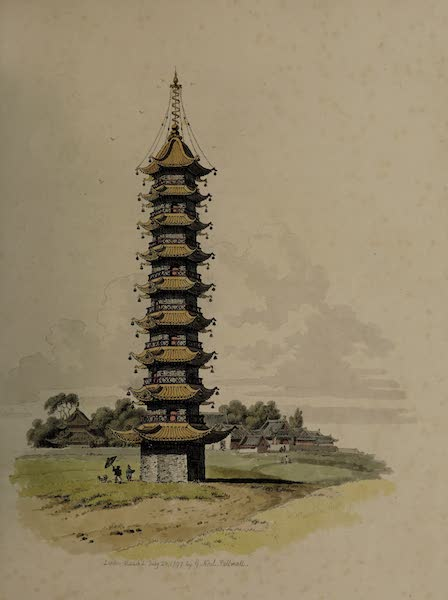 The Costume of China - A Pagoda, or Tower (1805)