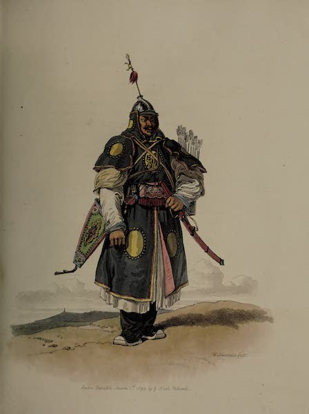 The Costume of China - Portrait of a Soldier in his full Uniform (1805)