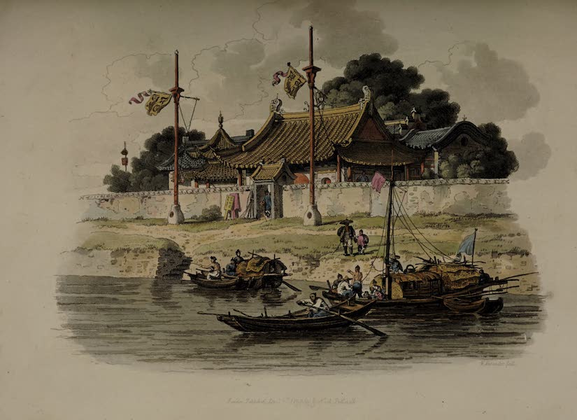 The Costume of China - The Habitation of a Mandarin (1805)