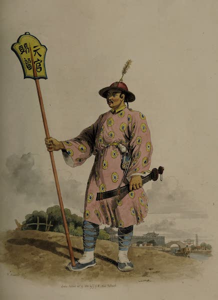 The Costume of China - A Standard Bearer (1805)