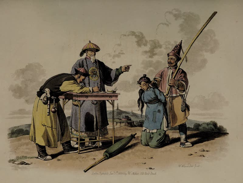The Costume of China - A Criminal brought before a Magistrate (1805)