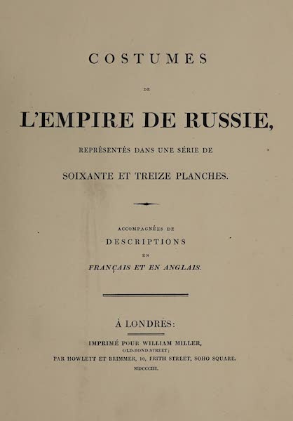 The Costume of the Russian Empire - Title Page - French (1803)