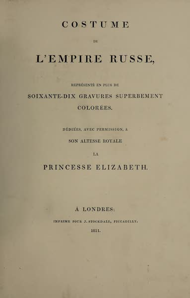 The Costume of the Russian Empire - Title Page (French) (1811)