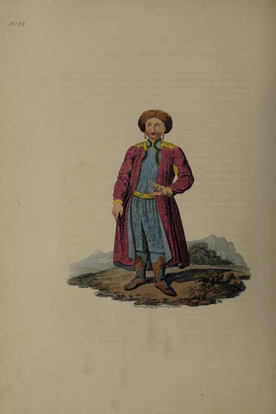 The Costume of the Russian Empire - A Katschintzian Tartar Girl (1811)