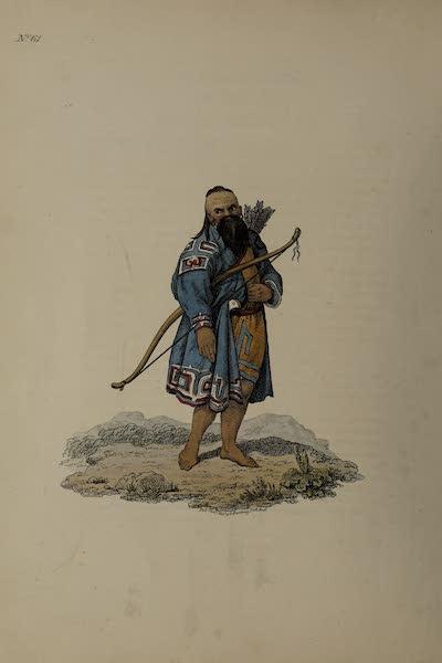 The Costume of the Russian Empire - A Kurilian (1811)