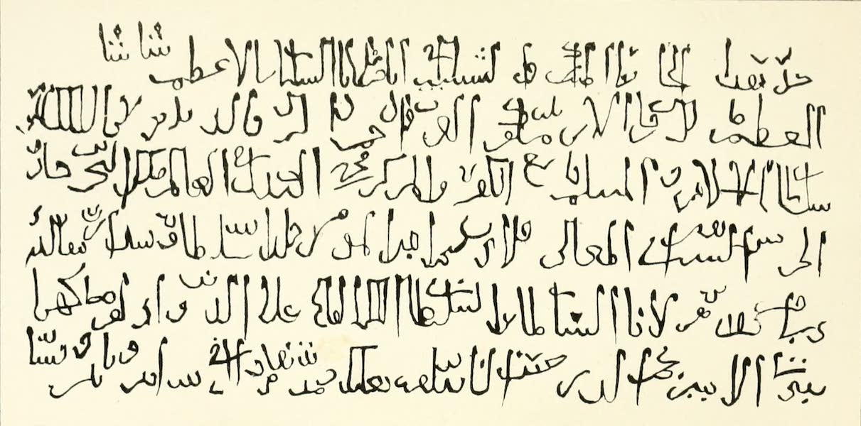 The Dead Sea, a New Route to India Vol. 2 - Inscription on the Tomb of Salah ed Deen (1855)