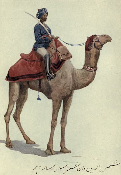 The High-Road of Empire - A Camel-Sowar of the 10th Bengal Lancers (1905)