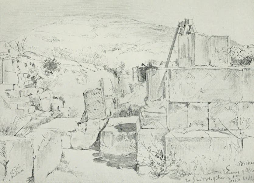 The Holy Land, Painted and Described - Apse of the Fourth - Century Church over Jacob's Well at Shechem (Nablus) (1902)