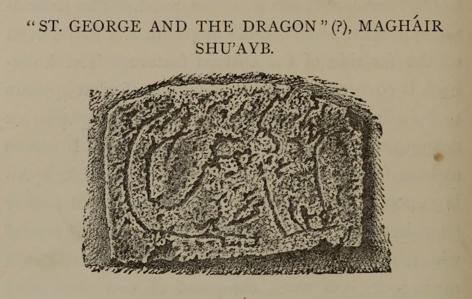 The Land of Midian (Revisited) Vol. 1 - St. George and the Dragon (?), Maghair Shu'Ayb (1879)